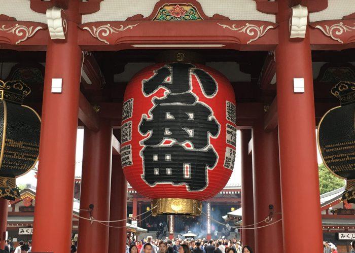 courir a tokyo