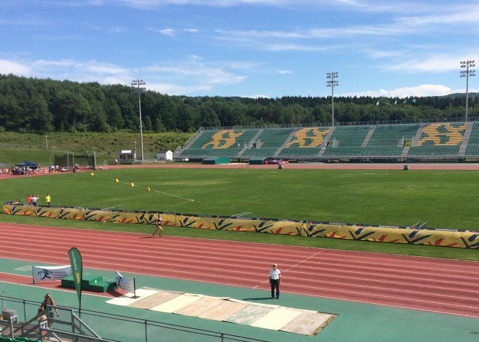 championnats provinciaux 2016
