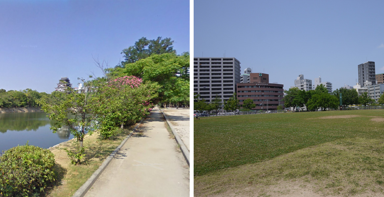 higashi senda park hiroshima