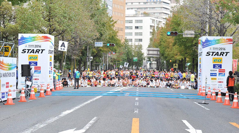 challenge run osaka marathon 2016
