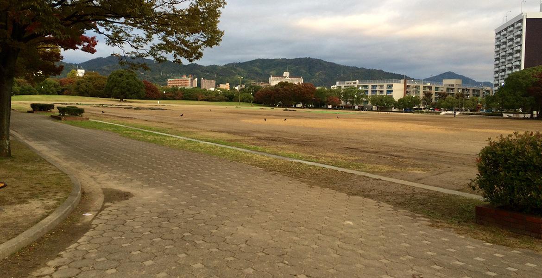 hiroshima central park